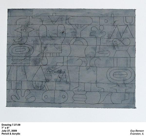 Drawing 07-27-09-7x9 Guy Benson